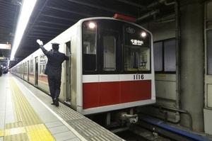 大阪市高速電気軌道10系