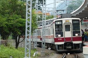 鬼怒川線東武ワールドスクウェア
