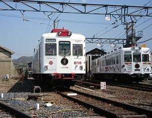 和歌山電鐡2270系
