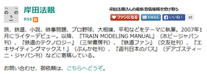Huffingtonpost.Kishida Version..png