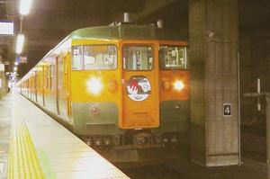 JR東日本高崎支社115系