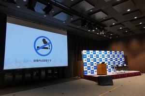 東京メトロ・NTT共同記者会見