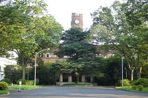 東京大学 駒場リサーチキャンパス
