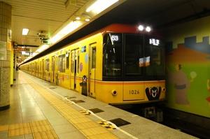 銀座線1000系『くまモンラッピング電車』