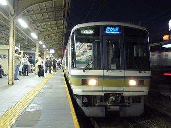 P1360984.JPG