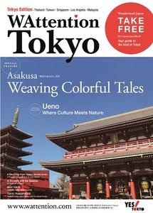 Wattention Tokyo Edition, Vol.07表紙